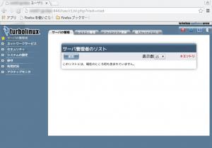 tlas4-setup_desktop