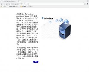 tlas4-setup_intro
