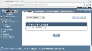 firewall02