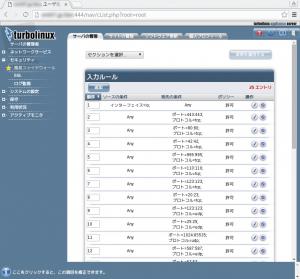 firewall03