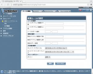 firewall05