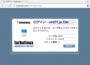 mailserver-setup01